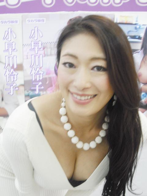 Reiko kobayakawa gagging   Erotic photos)